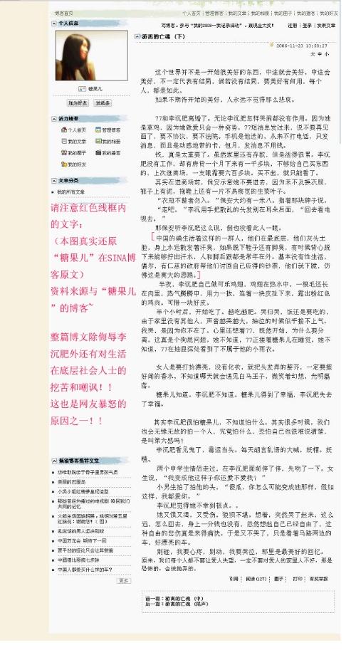 山西4p原图_山西万荣事件全集_山西万荣事件_辽宁女事件_淘宝学堂