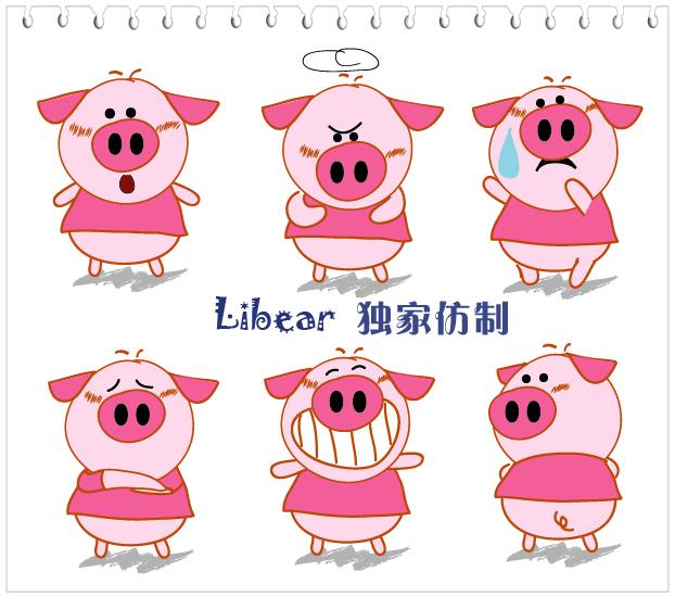 两只猪猪图片大全可爱