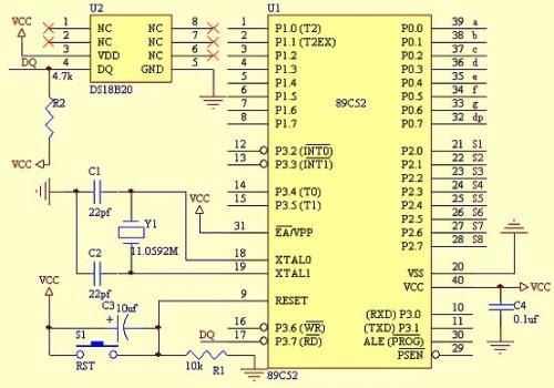 单线数字温度传感器ds18b20