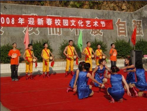 31极乐寺慰问聋哑学校图片