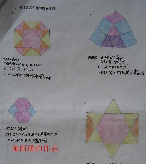 数学图形图案_一年级数学图形图片_春天数学图形拼贴画_一年级数学