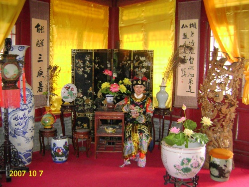皇后吉祥-zubaide-搜狐博客图片