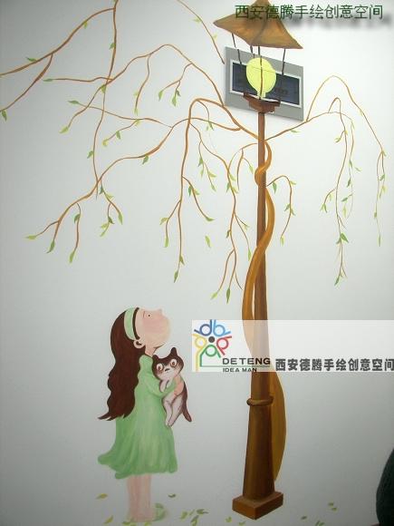西安手绘墙 铁路小区--花蔓枝下.