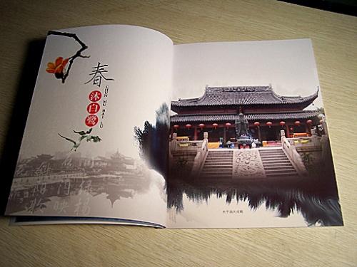 秦淮区政府教育局设计项目
