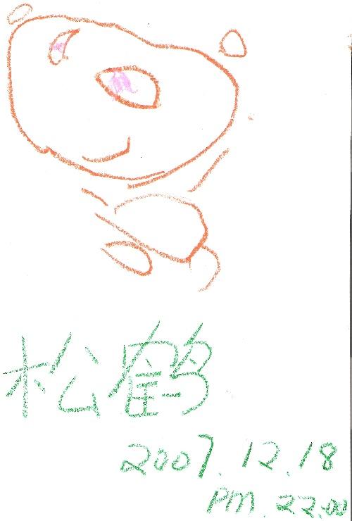 画画边框简(小熊