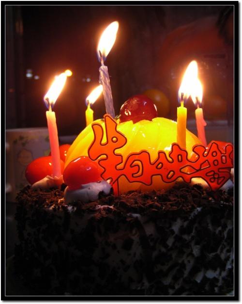 祝自己生日快乐图片