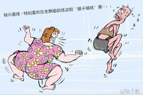 一个老男人婚后的真实v男人(观音漫画)-爆笑博情侣漫画中图片