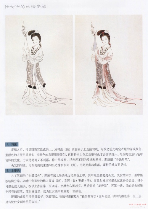 宣纸扎染裙子步骤图片