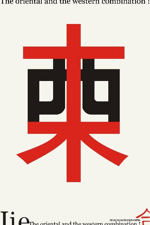 logo 标识 标志 设计 矢量 矢量图 素材 图标 500_750 竖版 竖屏