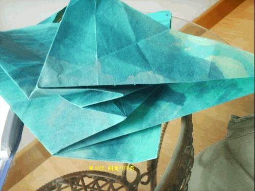 红龙折纸步骤,第48步实物图.