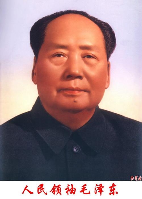 伟大领袖毛泽东