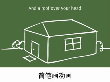 绿色地球简笔画; 闽南村落简笔画;