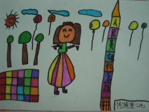 国中的一篇儿童爱国诗歌