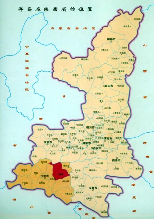 陕西省洋县唐桥镇地图