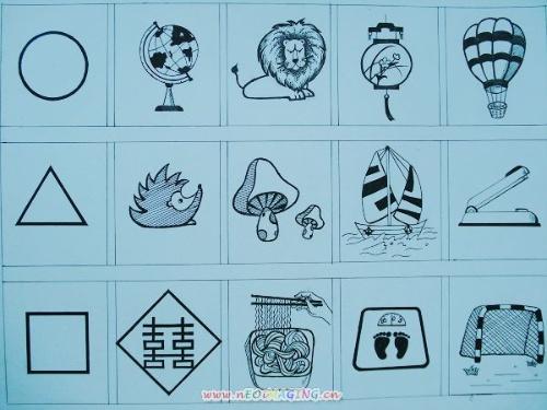 开学后第一周课上的是图形创意课,老师留了三张作业,现在上传给大家图片
