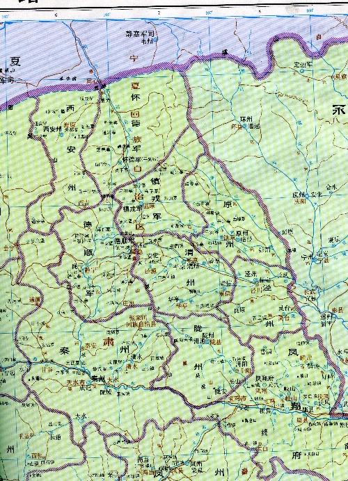 北宋对西北地区的军事部署是根据政治军事形势及其