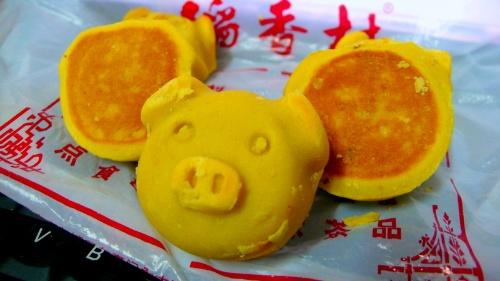 猪头汤圆图片可爱