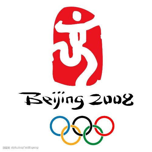 2008北京奥运会奖牌 北京2008奥运会吉祥物五福娃高清图片
