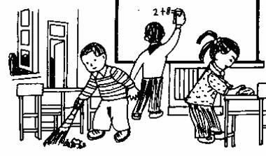 拿黑板擦的老师q版卡通图
