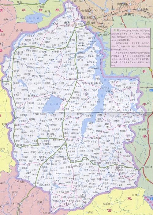附安徽寿县地图