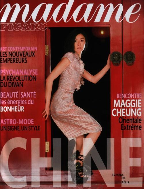 这张照片是张曼玉为外国杂志拍摄的以北京为主体