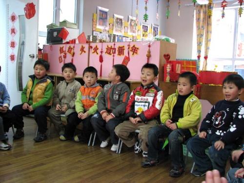 幼儿园主题活动全记录