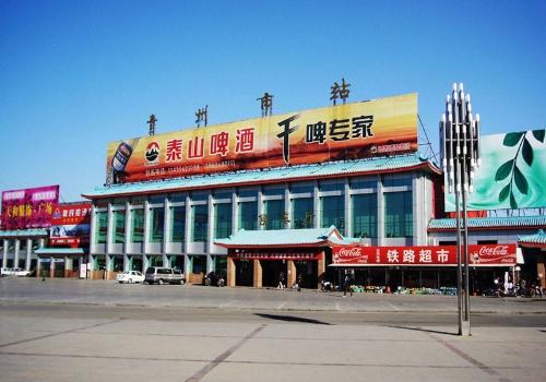 奋斗 中在青州火车站的镜头