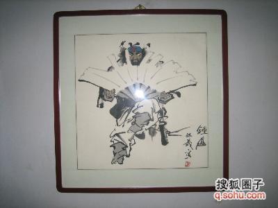 中国传统书画装裱欣赏