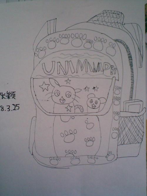 城堡公主的婚礼作品集_第5页_乐乐简笔画