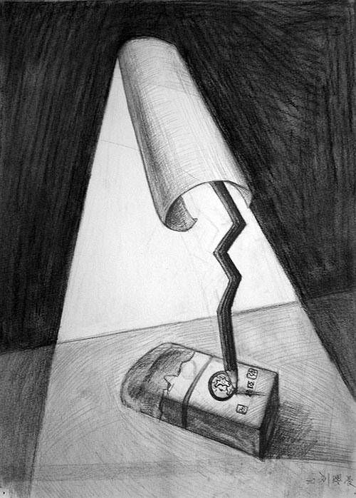 鲁迅美术学院大连校区创意素描