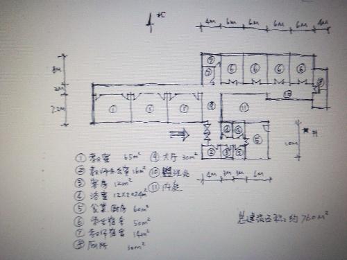 东北火墙的设计图