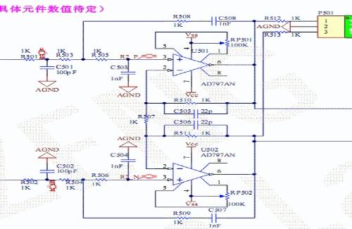普通的仪表运放电路在放大时对于输入端的共模信号也是具有同差模