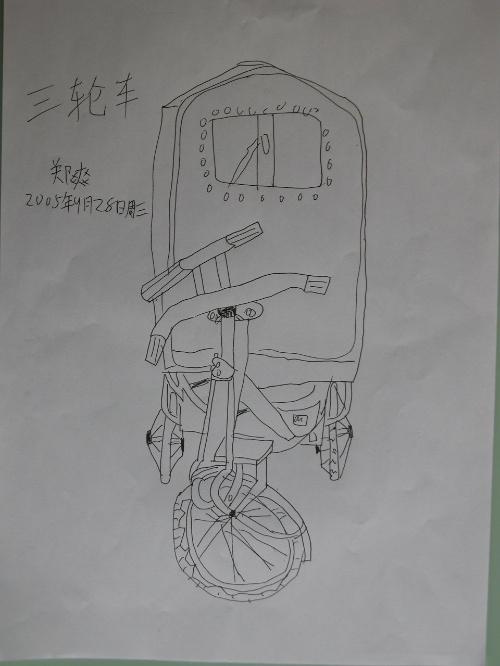 素描手绘古装图片郑爽