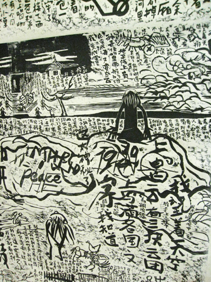 陈海燕作品《我的梦2>