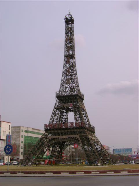 这不是巴黎的埃菲尔铁塔