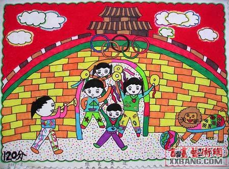 庆国庆爱和平儿童画