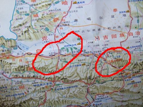 新疆塔城地区乌苏市地图