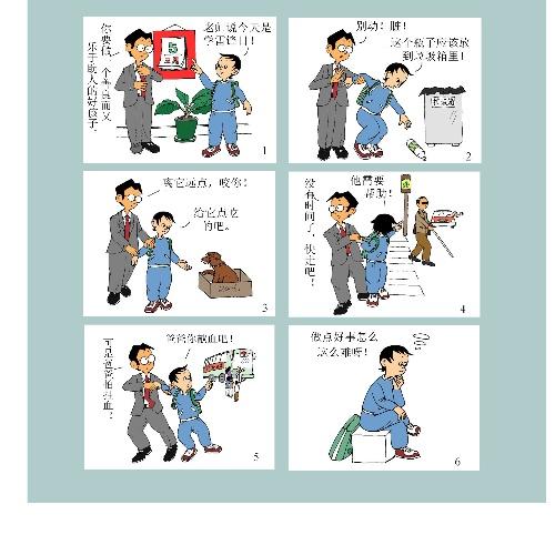 信息化社会漫画_民间团队将东莞镇街拟人化成漫画靓女帅哥走红