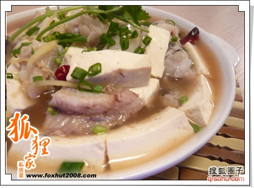 海龙鱼蒸豆腐