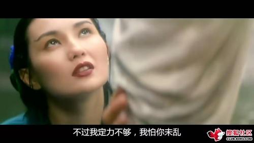 虎牙童话素颜视频