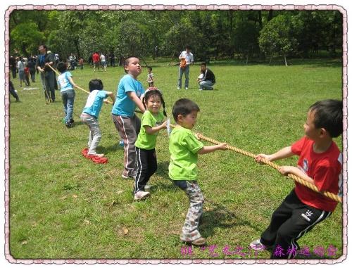 """08""""艺术之门""""春季森林运动会"""